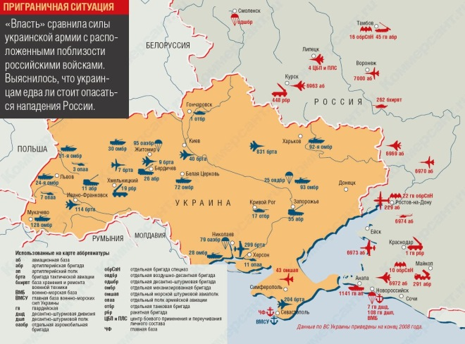 Map Of Russian And Ukrainian Military Forces Russian Military Reform - Russian language map